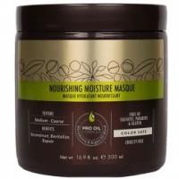 Masca Nutritiva - Macadamia Professional Nourishing Moisture Masque 500 ml
