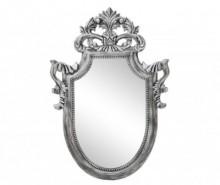 Oglinda Odette Silver
