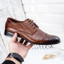 Pantofi Haldor maro deschis