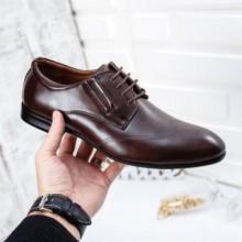 Pantofi Icori maro eleganti