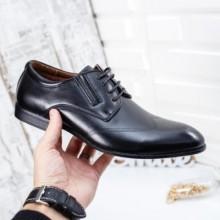 Pantofi Icori negri eleganti