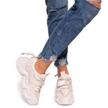 Pantofi sport dama Seyk Bej