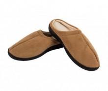 Papuci de casa cu gel Vireo Brown 42-44