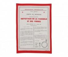 Prosop de bucatarie Entretien 50x70 cm