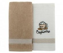 Set 2 prosoape de bucatarie Coffee 45x70 cm