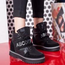 Sneakers Nurcan negri comozi