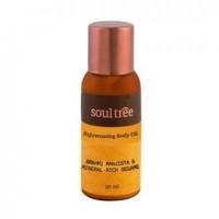 Ulei antirid cu brahmi si manjistha - Soultree, 30 ml